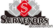 香港公証人員協會 (Hong Kong Surveyors Association)